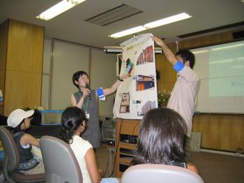 レクチャー 京都の伝統文化のクイズ
