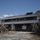 大明神町の家