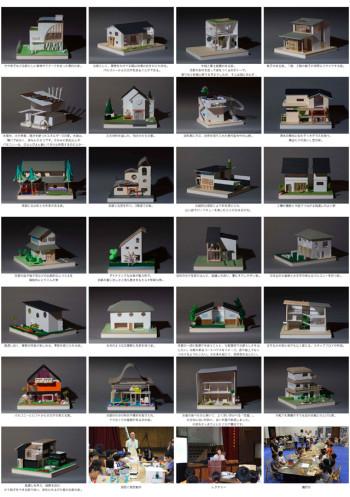 子どもたちがつくる京都の家 子供たちの作品